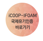 ifoam_icon